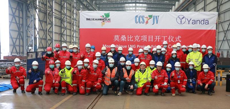 莫桑比克LNG模块和管道预制建造项目举行首次下料仪式
